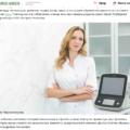 Интервью Марины Александровны Коньковой